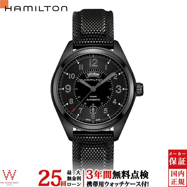 【無金利ローン可】【3年間無料点検付】 ハミルトン [Hamilton] カーキ フィールド デイデイト H70695735 メンズ腕時計 腕時計 時計 [誕生日 プレゼント ギフト 贈り物]
