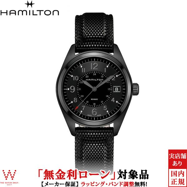 Hamilton [Hamilton] khaki field H68401735 men watch watch clock [birthday  present present gift]
