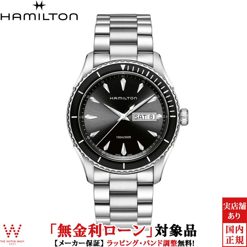 【無金利ローン可】 ハミルトン [Hamilton] ジャズマスター シービューデイデイト H37511131 メンズ腕時計 腕時計 時計 [誕生日 プレゼント ギフト 贈り物]