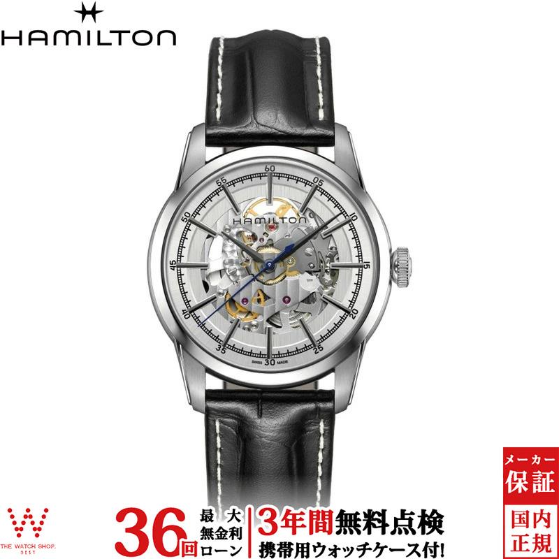 【無金利ローン可】【3年間無料点検付】 ハミルトン [Hamilton] アメリカンクラシック レイルロード スケルトン H40655751 メンズ腕時計 腕時計 時計 [誕生日 プレゼント ギフト 贈り物]