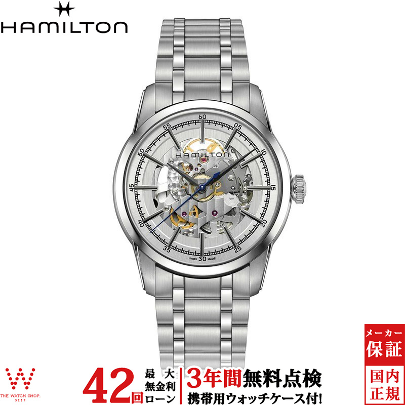 【4月9日20時~2,000円クーポン有】【無金利ローン可】【3年間無料点検付】 ハミルトン [Hamilton] アメリカンクラシック レイルロード スケルトン H40655151 メンズ腕時計 腕時計 時計 [誕生日 プレゼント お買い物マラソン]