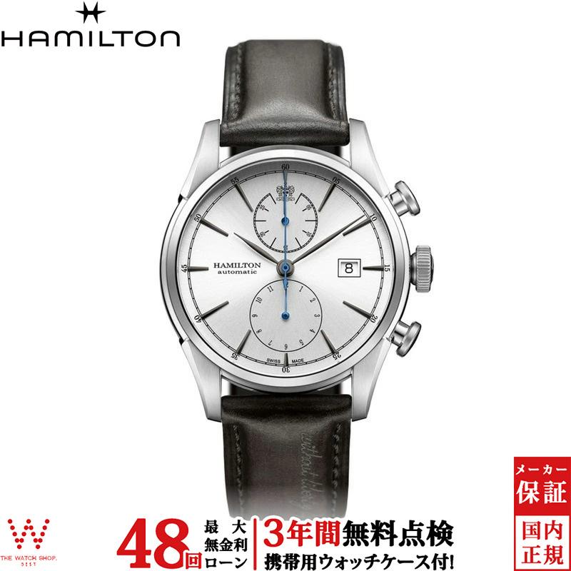 【無金利ローン可】【3年間無料点検付】 ハミルトン [Hamilton] アメリカンクラシック スピリットオブリバティ オートクロノ H32416781 メンズ腕時計 腕時計 時計 [ラッピング ギフト プレゼント]