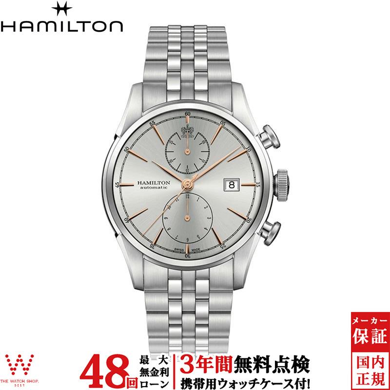 【無金利ローン可】【3年間無料点検付】 ハミルトン [Hamilton] アメリカンクラシック スピリットオブリバティ オートクロノ H32416181 メンズ腕時計 腕時計 時計 [誕生日 プレゼント ギフト 贈り物]