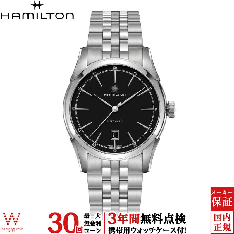 【2,000円OFFクーポン有】【無金利ローン可】【3年間無料点検付】 ハミルトン [Hamilton] アメリカンクラシック スピリットオブリバティ H42415031 メンズ 腕時計 時計 [誕生日 プレゼント ホワイトデー ギフト]