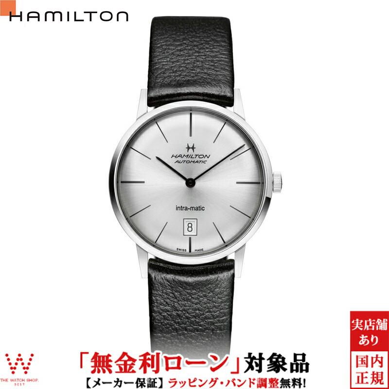 【無金利ローン可】 ハミルトン [Hamilton] アメリカンクラシック イントラマティック H38455751 メンズ腕時計 腕時計 時計 [誕生日 プレゼント ギフト 贈り物]