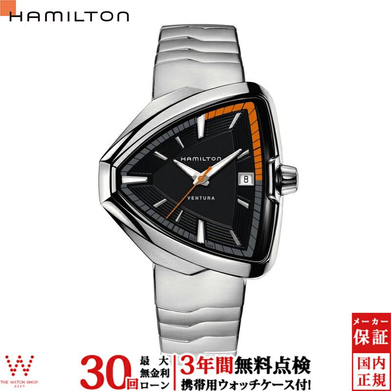 【無金利ローン可】【3年間無料点検付】 ハミルトン [Hamilton] ベンチュラ エルヴィス 80 H24551131 メンズ腕時計 腕時計 時計 [誕生日 プレゼント ギフト 贈り物]