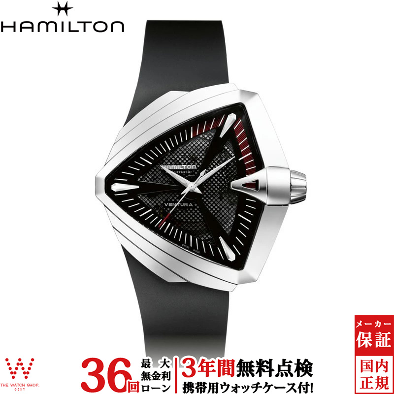 【無金利ローン可】【3年間無料点検付】 ハミルトン [Hamilton] ベンチュラ XXL H24655331 メンズ腕時計 腕時計 時計 [誕生日 プレゼント ギフト 贈り物]