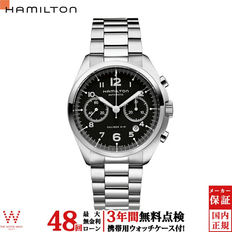 【無金利ローン可】【3年間無料点検付】 ハミルトン [Hamilton] カーキアビエーション パイロット パイオニア オートクロノ H76416135 メンズ腕時計 腕時計 時計 [誕生日 プレゼント ギフト 贈り物]