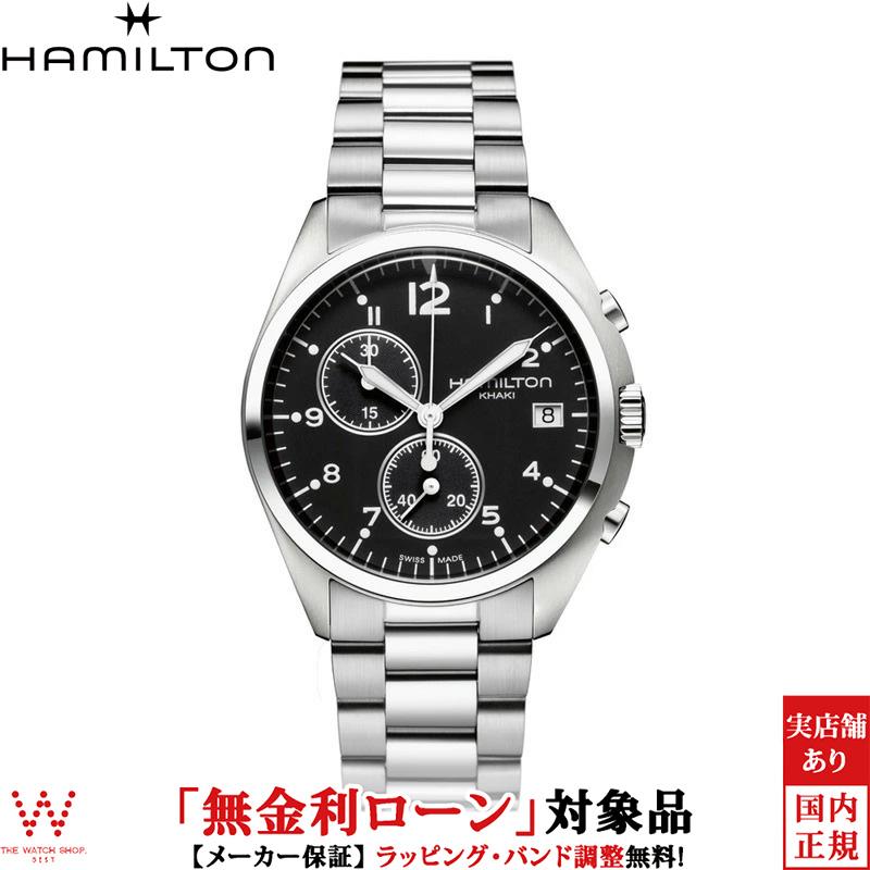 【無金利ローン可】 ハミルトン [Hamilton] カーキアビエーション パイロット パイオニア クロノ H76512133 メンズ腕時計 腕時計 時計 [誕生日 プレゼント 父の日 ギフト]