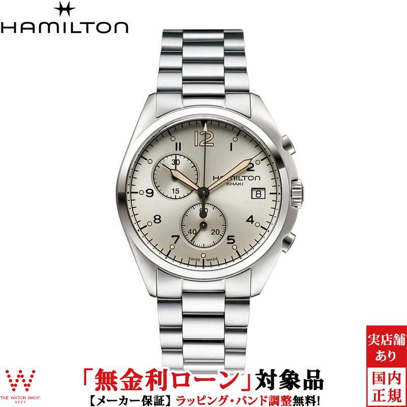 【無金利ローン可】 ハミルトン [Hamilton] カーキアビエーション パイロット パイオニア クロノ H76512155 メンズ腕時計 腕時計 時計 [誕生日 プレゼント ギフト 贈り物]