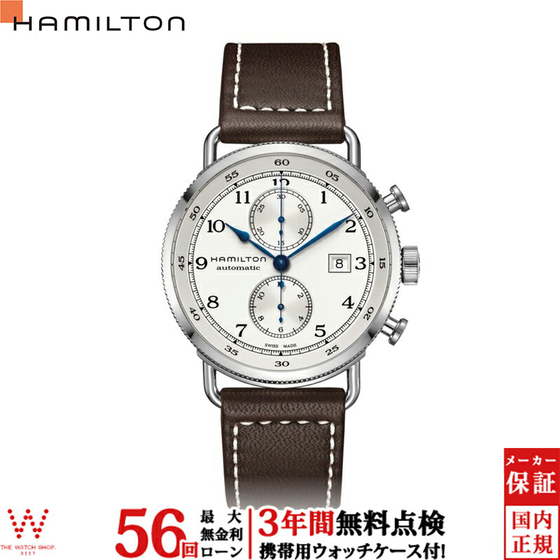 【無金利ローン可】【3年間無料点検付】 ハミルトン [Hamilton] カーキネイビー パイオニアオートクロノ H77706553 メンズ腕時計 腕時計 時計 [誕生日 プレゼント ギフト 贈り物]