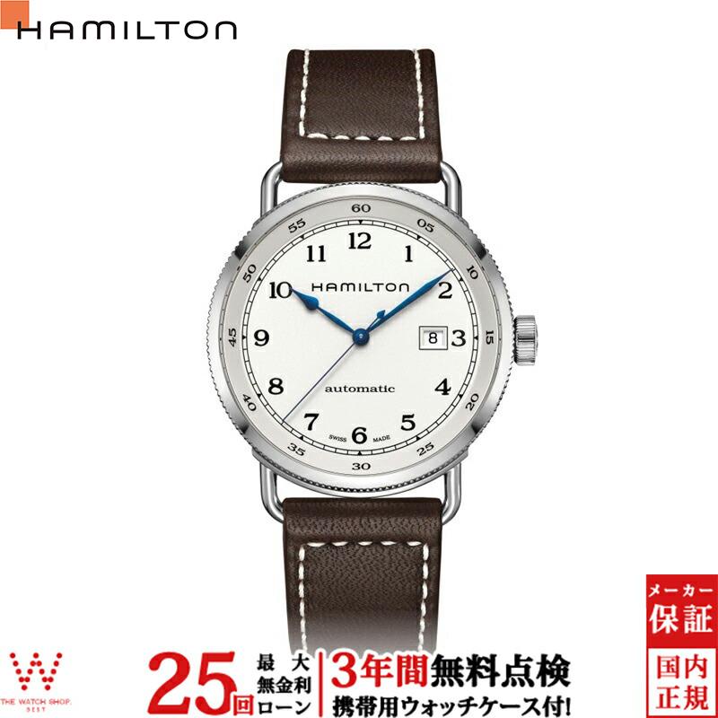 【無金利ローン可】【3年間無料点検付】 ハミルトン [Hamilton] カーキネイビー パイオニアオート H77715553 メンズ腕時計 腕時計 時計 [誕生日 プレゼント ギフト 贈り物]