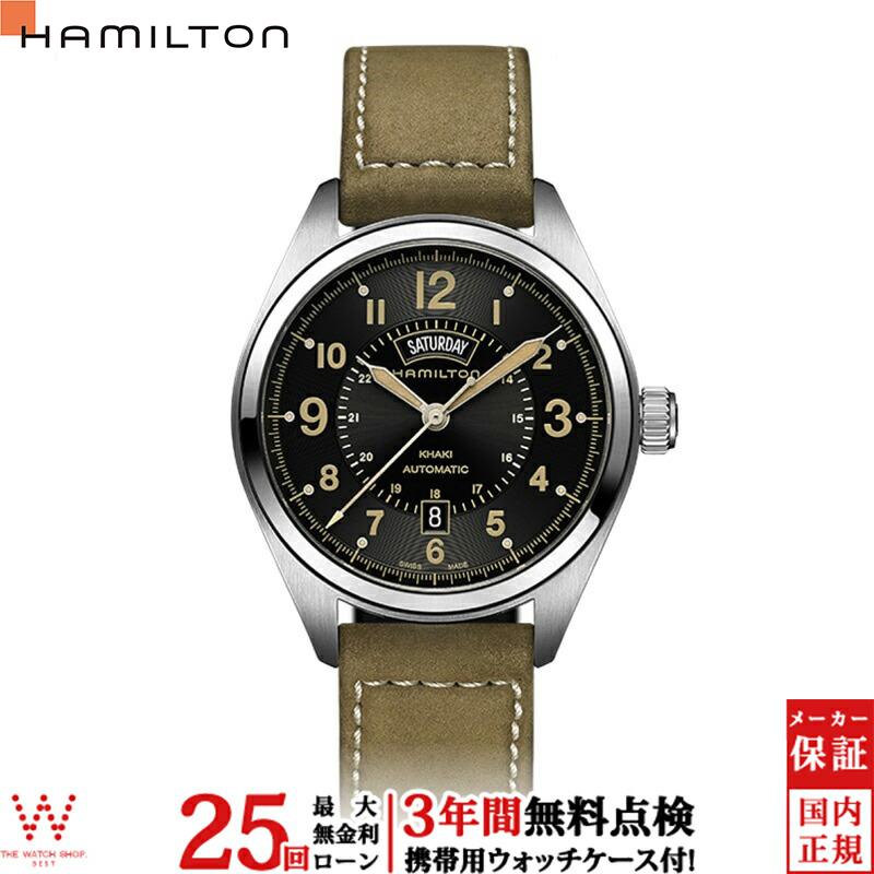 【無金利ローン可】【3年間無料点検付】 ハミルトン [Hamilton] カーキフィールド デイデイト H70505833 メンズ腕時計 腕時計 時計 [誕生日 プレゼント ギフト 贈り物]