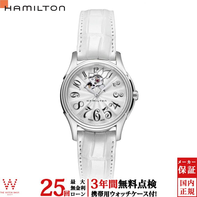 【無金利ローン可】【3年間無料点検付】 ハミルトン [Hamilton] ジャズマスター レディ オート H32365313 レディース腕時計 腕時計 時計 [誕生日 プレゼント ギフト 贈り物]