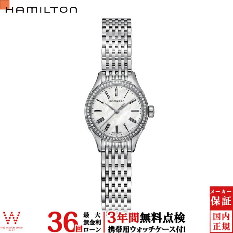 【無金利ローン可】【3年間無料点検付】 ハミルトン [Hamilton] アメリカンクラシック バリアント H39211194 レディース腕時計 腕時計 時計 [誕生日 プレゼント ギフト 贈り物]