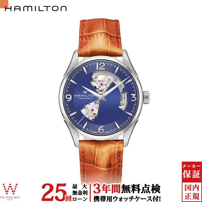 【無金利ローン可】【3年間無料点検付】 ハミルトン [Hamilton] ジャズマスター オープンハート ジェント H32705541 メンズ腕時計 腕時計 時計 [誕生日 プレゼント ギフト 贈り物]
