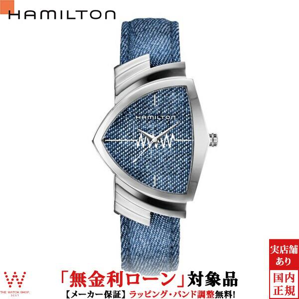 【無金利ローン可】 ハミルトン [Hamilton] ベンチュラ H24411941 メンズ腕時計 腕時計 時計 [誕生日 プレゼント ギフト 贈り物]