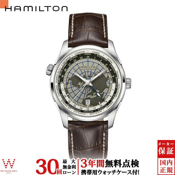 【無金利ローン可】【3年間無料点検付】 ハミルトン [Hamilton] ジャズマスターGMT H32605581 メンズ腕時計 腕時計 時計 [誕生日 プレゼント ギフト 贈り物]