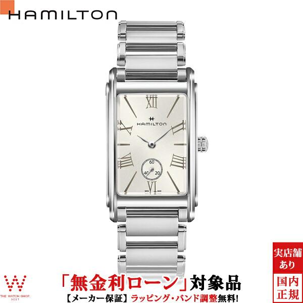 【無金利ローン可】 ハミルトン [Hamilton] アメリカンクラシック アードモア H11421114 レディース腕時計 腕時計 時計 [誕生日 プレゼント ギフト 贈り物]