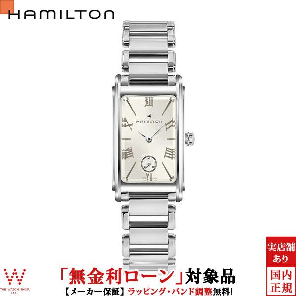 【無金利ローン可】 ハミルトン [Hamilton] アメリカンクラシック アードモア H11221114 レディース腕時計 腕時計 時計 [誕生日 プレゼント ギフト 贈り物]