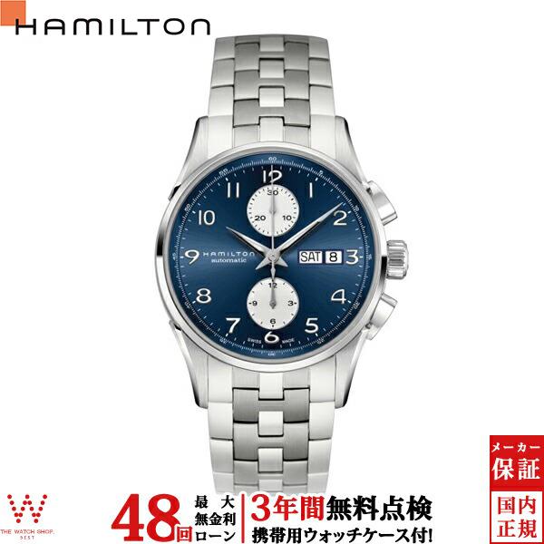 【無金利ローン可】【3年間無料点検付】 ハミルトン [Hamilton] ジャスマスター マエストロ H32576141 メンズ腕時計 腕時計 時計 [誕生日 プレゼント ギフト 贈り物]