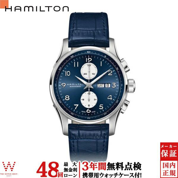 【無金利ローン可】【3年間無料点検付】 ハミルトン [Hamilton] ジャスマスター マエストロ H32766643 メンズ腕時計 腕時計 時計 [誕生日 プレゼント ギフト 贈り物]