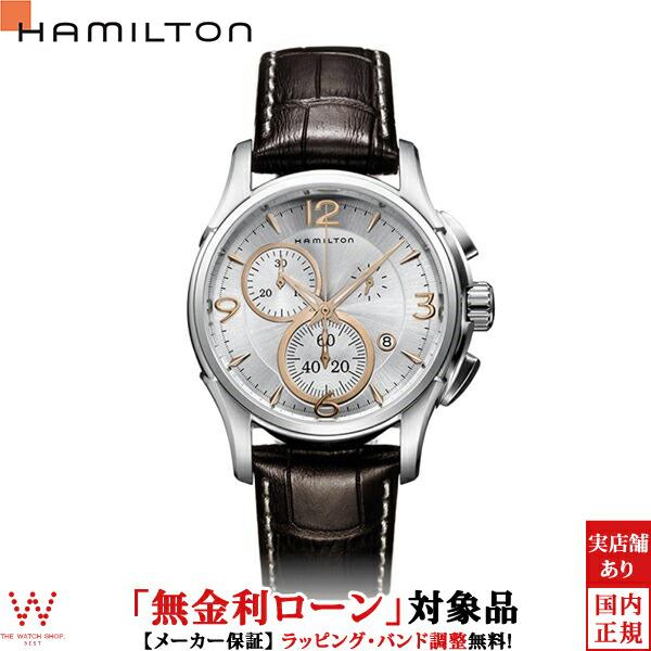 【クーポン有】【無金利ローン可】 ハミルトン [Hamilton] ジャズマスター クロノクオーツ [JazzMaster] H32612555 メンズ 腕時計 時計 [誕生日 プレゼント 贈り物 ギフト]