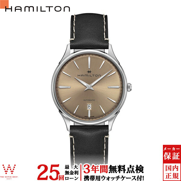【無金利ローン可】【3年間無料点検付】 ハミルトン [Hamilton] ジャズマスター シンラインオート H38525721 メンズ腕時計 腕時計 時計 [誕生日 プレゼント ギフト 贈り物]
