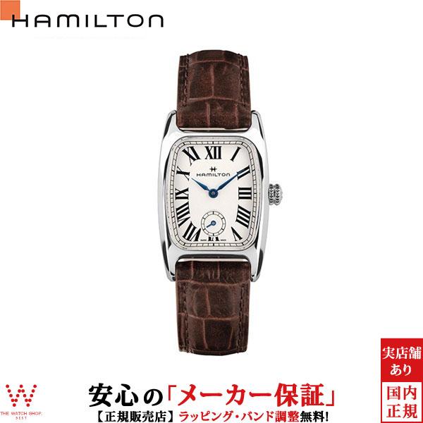 【無金利ローン可】 ハミルトン [Hamilton] アメリカンクラシック ボルトン H13321511レディース腕時計 腕時計 時計 [ラッピング プレゼント ギフト]