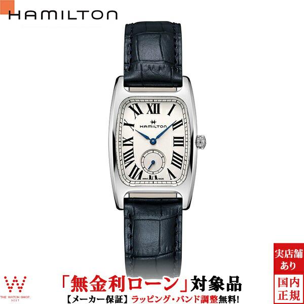 【無金利ローン可】 ハミルトン [Hamilton] アメリカンクラシック ボルトン H13421611メンズ腕時計 腕時計 時計 [ラッピング プレゼント ギフト]