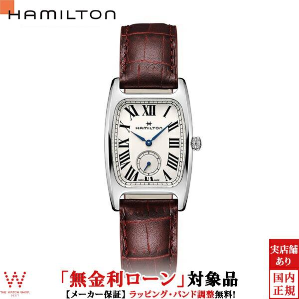【無金利ローン可】 ハミルトン [Hamilton] アメリカンクラシック ボルトン H13421811メンズ腕時計 腕時計 時計 [ラッピング プレゼント ギフト]
