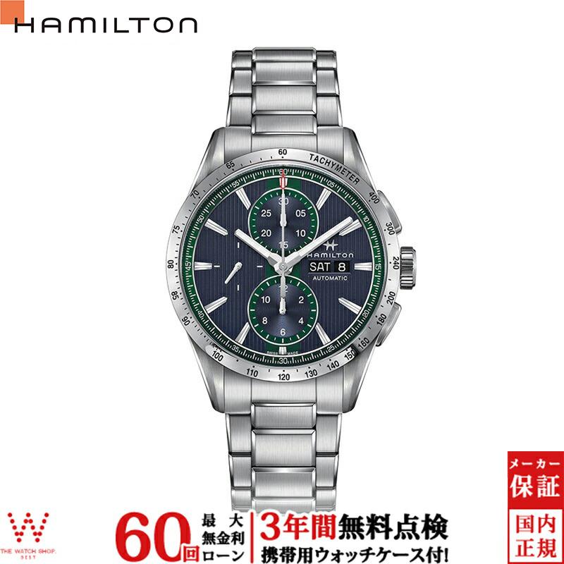【2,000円OFFクーポン有】【無金利ローン可】 ハミルトン [Hamilton] ブロードウェイ オートクロノ H43516141 メンズ 腕時計 時計 [誕生日 プレゼント 贈り物 母の日]