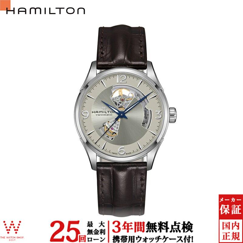 ハミルトン ショッピングローン無金利対象品 ハミルトン[Hamilton] ジャズマスター オープンハート H32705521メンズ腕時計 【腕時計 時計】【ギフト プレゼント】