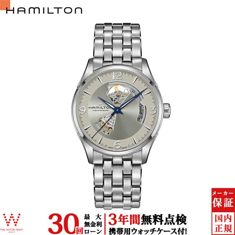 ハミルトン ショッピングローン無金利対象品 ハミルトン[Hamilton] ジャズマスター オープンハート H32705121メンズ腕時計 【腕時計 時計】【ギフト プレゼント】