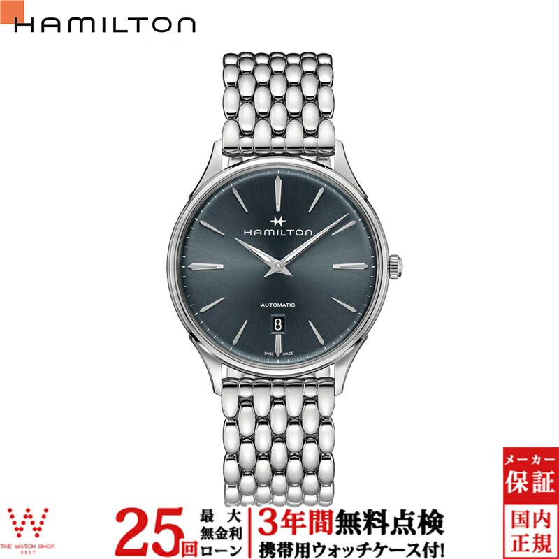 ハミルトン ショッピングローン無金利対象品 ハミルトン[Hamilton] ジャズマスター シンラインオート H38525141メンズ腕時計 【腕時計 時計】【ギフト プレゼント】