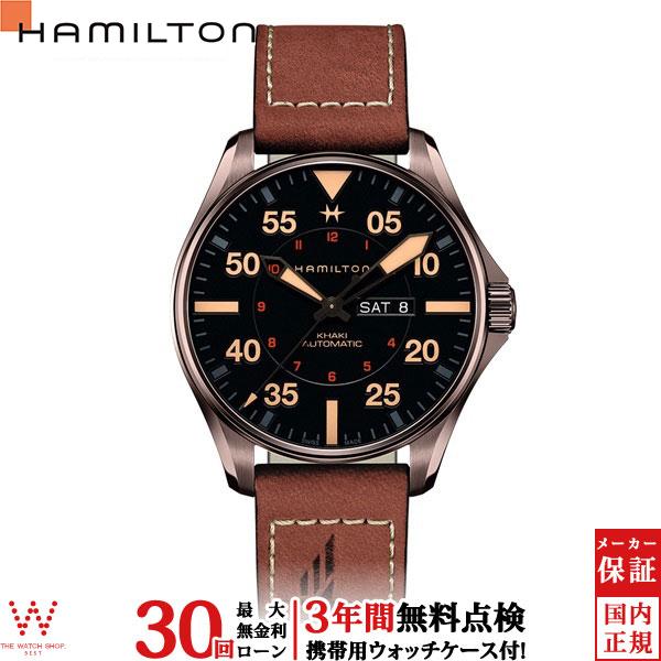 ハミルトン ショッピングローン無金利対象品 ハミルトン[Hamilton] カーキパイロット デイデイトオート H64705531メンズ腕時計 【腕時計 時計】【ギフト プレゼント】