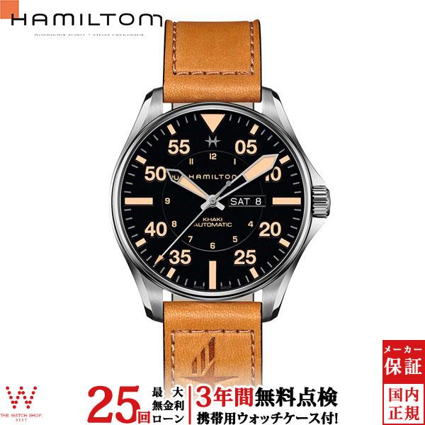ハミルトン ショッピングローン無金利対象品 ハミルトン[Hamilton] カーキパイロット デイデイトオート H64725531メンズ腕時計 【腕時計 時計】【ギフト プレゼント】