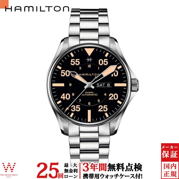 ハミルトン ショッピングローン無金利対象品 ハミルトン[Hamilton] カーキパイロット デイデイトオート H64725131メンズ腕時計 【腕時計 時計】【ギフト プレゼント】