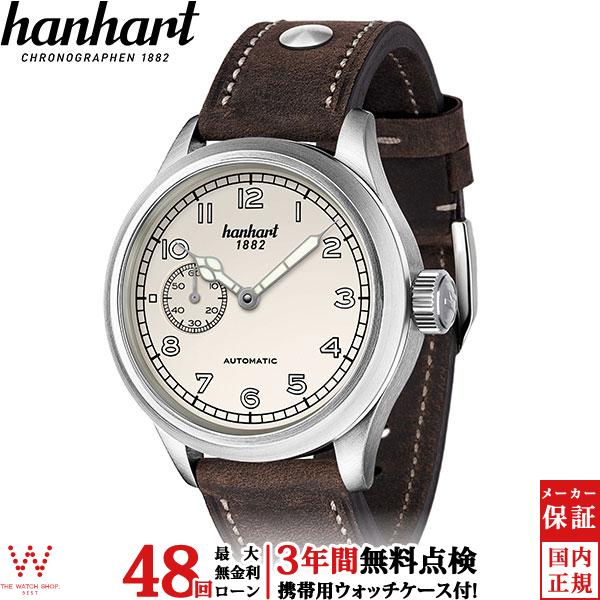 【無金利ローン可】【3年間無料点検付】 ハンハルト [hanhart] パイオニア [PIONEER] プリヴェンター9 [PREVENTOR9] 752.200-011 自動巻 メンズ 腕時計 時計 [誕生日 プレゼント ギフト 贈り物]
