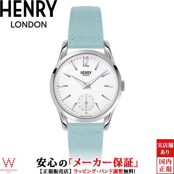 【1,000円OFFクーポン有】ヘンリーロンドン [HENRY LONDON] ベイズウォーター [BAYSWATER] HL30-US-0411 スモールセコンド 30mm ペアウォッチ可 レディース 腕時計 時計 [誕生日 プレゼント 贈り物 母の日]