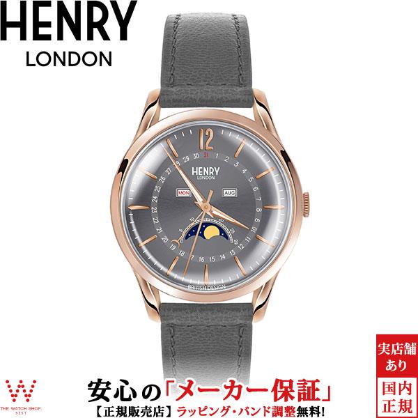 【2,000円クーポン有/3月21日20時~】ヘンリーロンドン [HENRY LONDON] フィンチリー [FINCHLEY] HL39-LS-0422 ムーンフェイズ 曜日 日付表示 39mm ペアウォッチ可 メンズ 腕時計 時計 [誕生日 プレゼント お買い物マラソン]