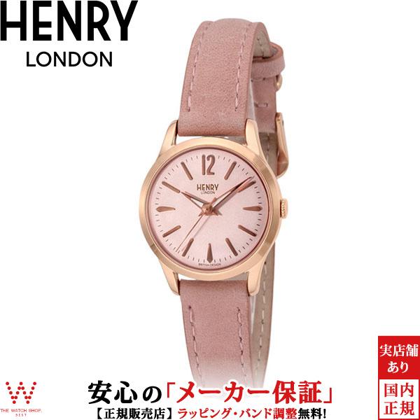 ヘンリーロンドン [HENRY LONDON] ショーディッチ [SHOREDITCH] HL25-S-0170 レディース レザー ピンク 腕時計 時計 [誕生日 プレゼント ギフト 贈り物]
