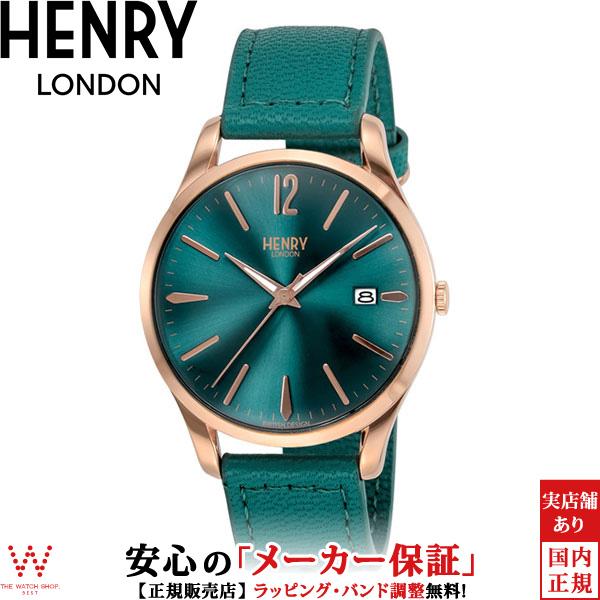 【1,000円OFFクーポン有】ヘンリーロンドン [HENRY LONDON] ストラトフォード [STRATFORD] HL39-S-0134 メンズ レディース 日付表示付き レザーバンド 腕時計 時計 [誕生日 プレゼント 贈り物 母の日]