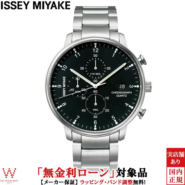 【無金利ローン可】 イッセイミヤケ [ISSEY MIYAKE] C [シィ] 岩崎一郎デザイン NYAD001 クロノグラフ 腕時計 時計 [誕生日 プレゼント ギフト 贈り物]