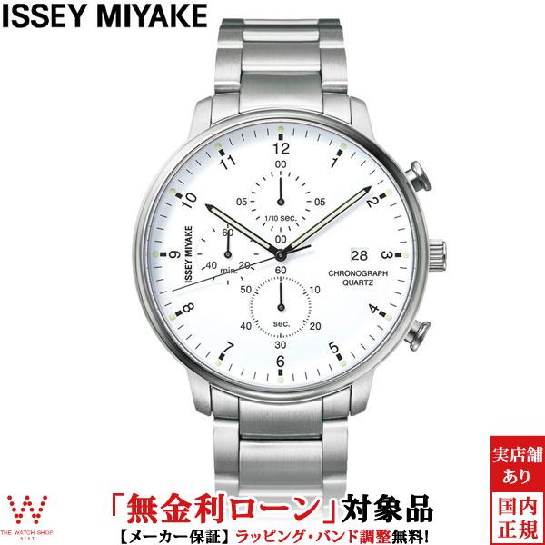 【無金利ローン可】 イッセイミヤケ [ISSEY MIYAKE] C [シィ] 岩崎一郎デザイン NYAD002 クロノグラフ 腕時計 時計 [誕生日 プレゼント ギフト 贈り物]