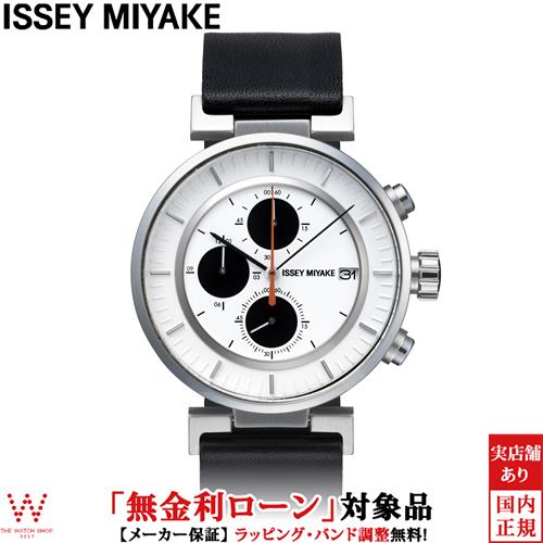 【無金利ローン可】 イッセイミヤケ [ISSEY MIYAKE] W [ダブリュ] 和田 智デザイン SIL AY003 レザーバンド 腕時計 時計 [誕生日 プレゼント ギフト 贈り物]