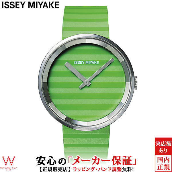 【2000円OFFクーポン】イッセイミヤケ[ISSEY MIYAKE] PLEASE[プリーズ] Jasper Morisonデザイン SILAAA04 メンズ・レディース【腕時計 時計】【ギフト プレゼント】