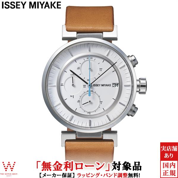 【無金利ローン可】 イッセイミヤケ [ISSEY MIYAKE] W [ダブリュ] 和田 智デザイン SIL AY008 レザーバンド 腕時計 時計 [誕生日 プレゼント ギフト 贈り物]