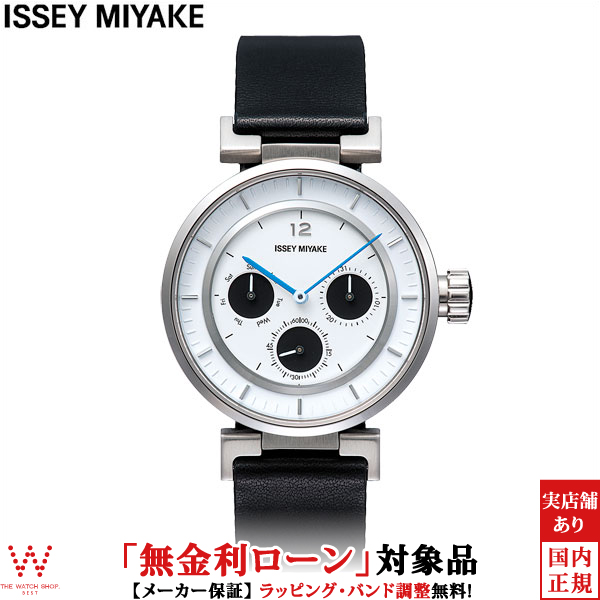 【無金利ローン可】 イッセイミヤケ [ISSEY MIYAKE] W [ダブリュ] 和田 智デザイン SILAAB02 レザーバンド 腕時計 時計 [誕生日 プレゼント ギフト 贈り物]