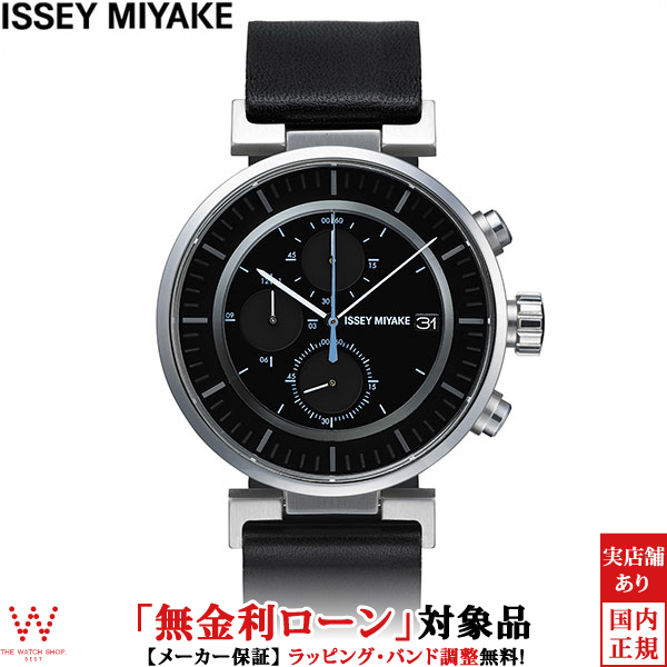 【無金利ローン可】 イッセイミヤケ [ISSEY MIYAKE] W [ダブリュ] 和田 智デザイン SILAY009 メンズ レザーバンド 腕時計 時計 [誕生日 プレゼント ギフト 贈り物]